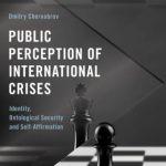 Public Perception of Internal Crises